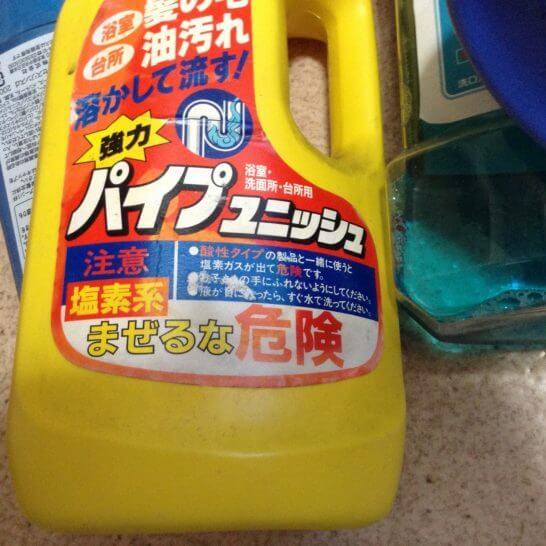 disposal_detergent1