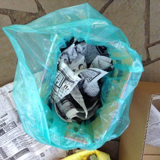 disposal_detergent2