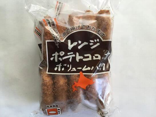 パルシステムの冷凍食品コロッケ
