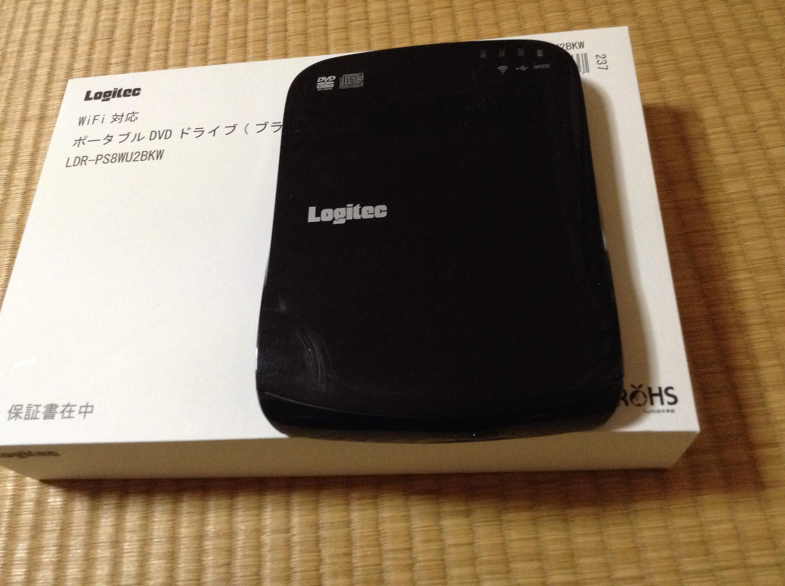 【無線LAN(Wi-Fi) 対応DVDドライバ】タブレットやスマホでDVDを観る方法