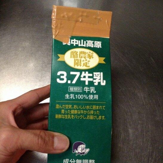 牛乳パックに入れたタオルに古いポン酢をしみこませてガムテープで封をして捨てる