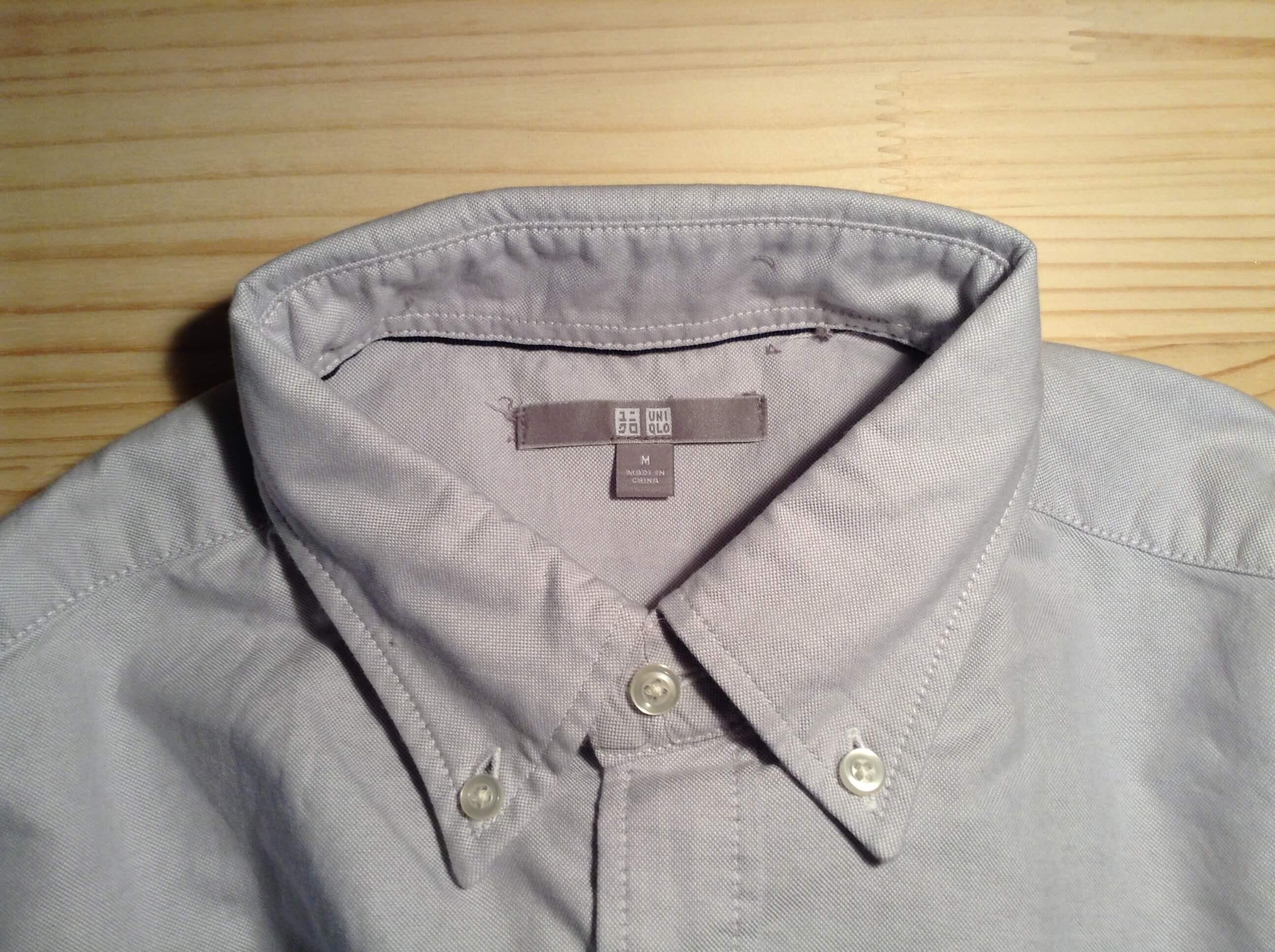 シャツ襟のタグ、どうにかならない?