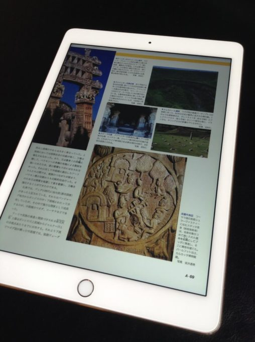 百科事典をデータ化、iPadに入れて持ち歩く