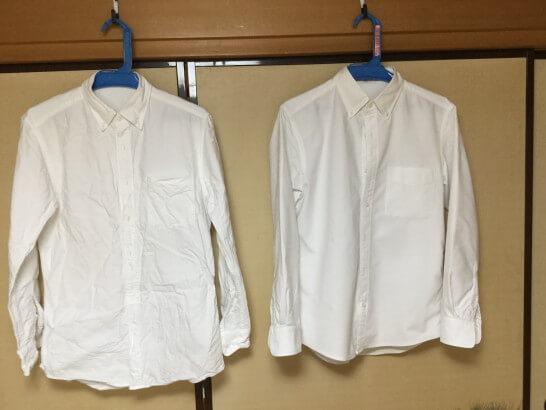 シャツの着丈詰めをする前とした後の比較