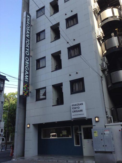 浅草 「カオサン東京オリガミ」は安くておしゃれで立地良しのゲストハウス
