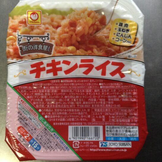 チキンライスのレトルト米