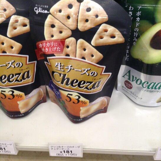 チーズ(マカデミアナッツと食べると栄養が良い食品)