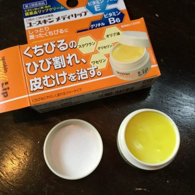 唇の皮むけにはユースキンの医薬品リップクリームで「治療」する