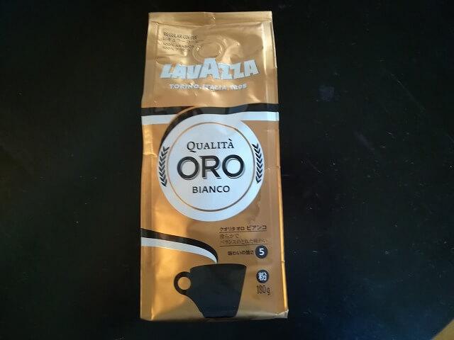家で飲むコーヒーが格段にうまくなる!ラバッツァの「 クオリタ オロ ビアンコ」