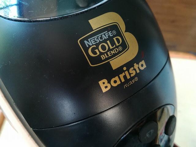 バリスタに専用のコーヒー以外を入れるとどうなる?