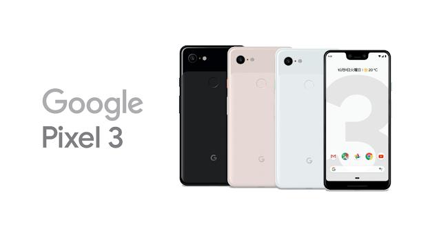 Google Pixel3/Pixel3XLのスペック紹介