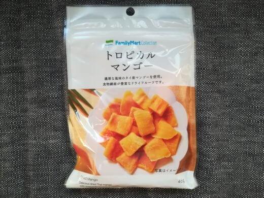 ファミリーマートのマンゴーのドライフルーツ