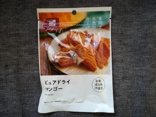 ローソンのマンゴーのドライフルーツ(砂糖不使用)