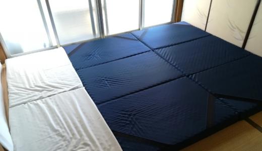 4畳半の部屋一面にニトリのマットレスを敷きつめる