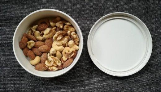 食べ過ぎない、間食の適量サイズのお皿(というか弁当箱)